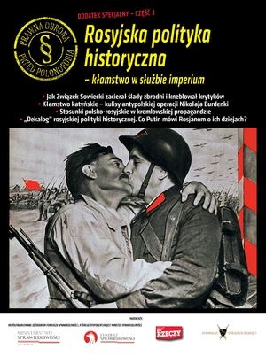 Rosyjska polityka historyczna – kłamstwo w służbie imperium