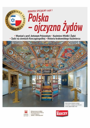 Polska – ojczyzna Żydów cz.1