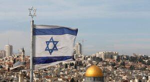 Odwieczna stolica Izraela