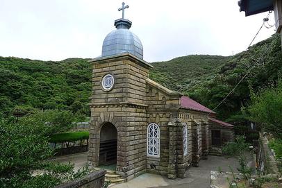 """""""Ukryci chrześcijanie"""". Prześladowania katolików w Japonii"""