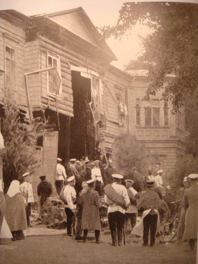 Budynek posiadłości Stołypina nawyspie Aptekarskiej zniszczony wybuchem