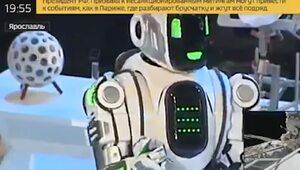 Kompromitacja Rosjan. Nowoczesny robot okazał się mężczyzną w kostiumie