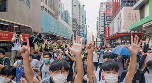 Zamach na Hongkong