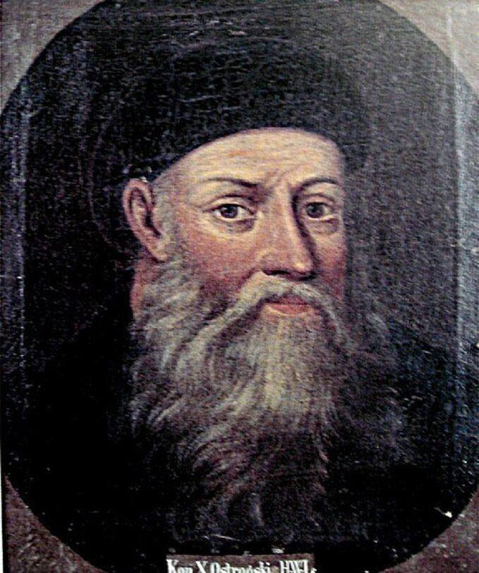 Konstanty Ostrogski