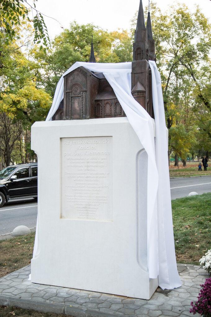 Odsłonięcie pomnika kościoła pw. św. Klemensa wOdessie