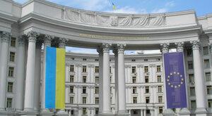 Ile warta jest dlaUkraińców Ukraina?
