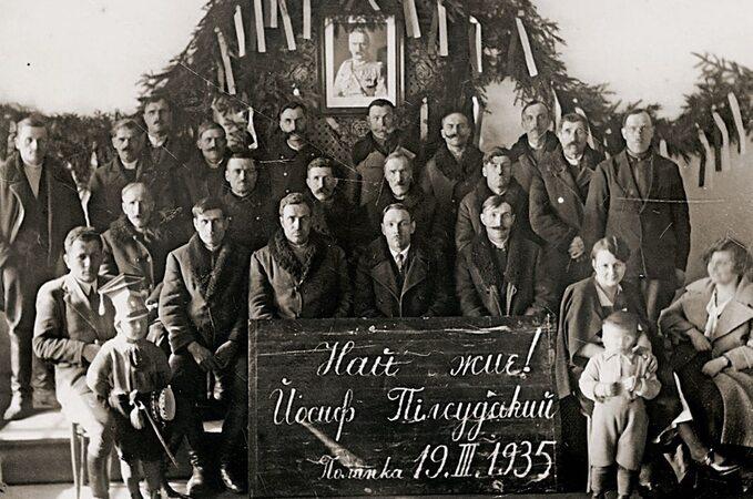 Nie wszyscy Ukraińcy popierali OUN. Nazdjęciu: świętowanie imienin marszałka Piłsudskiego