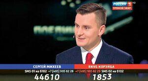 Polacy w rosyjskiej telewizji