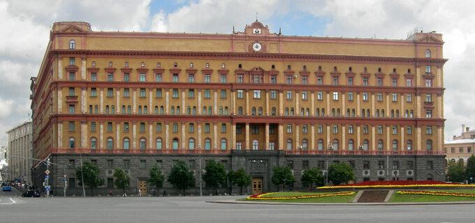 Łubianka, główna siedziba NKWD; zdjęcie ilustracyjne