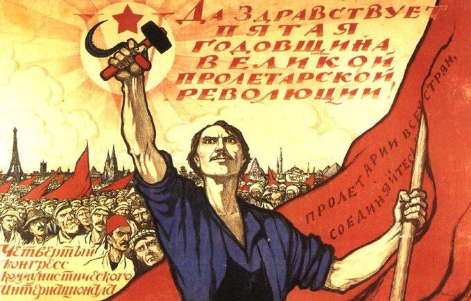 Komunistyczny plakat wzywający dorewolucji