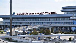 """""""Tam trwa katastrofa"""". Migranci zapełnili lotnisko w Mińsku. Są też w..."""