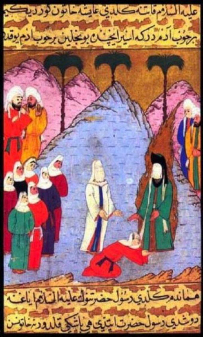 Mahomet iA'isza, miniatura zeposu Siyer-i Nebi