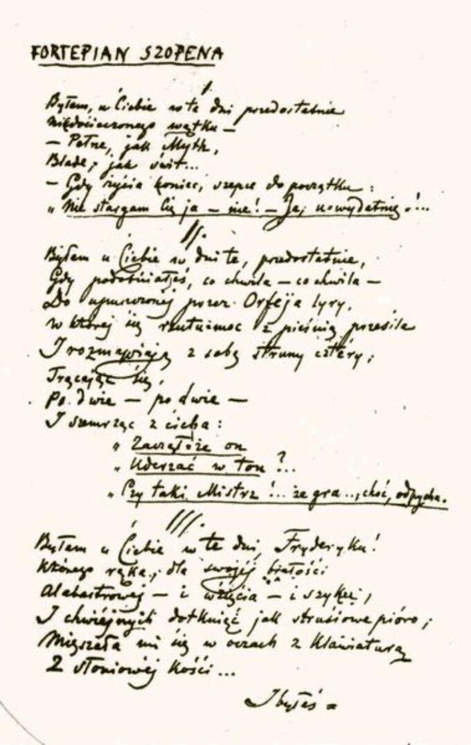 C.K. Norwid, Fortepain Szopena (rękopis)