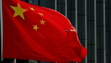 02. 12.    W 2018 roku zaostrzył się spór gospodarczy pomiędzy USA a Chinami. Dopiero podczas szczytu w Buenos Aires przywódcy obu mocarstw uzgodnili zawieszenie wprowadzeniea nowych ceł na 90 dni. Biały Dom grozi jednak przywróceniem opłat.