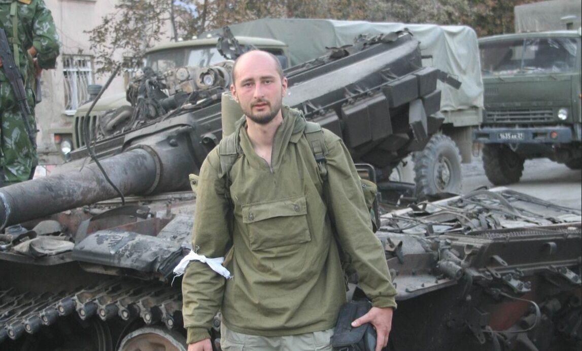 Arkadij Babczenko