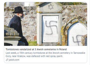 """Artykuł na portalu """"Jerusalem Post"""""""