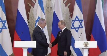 Benjamin Netanyahu i Władimir Putin