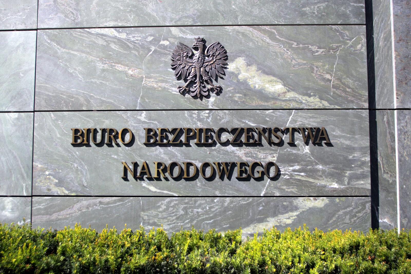 Budynek Biura Bezpieczeństwa Narodowego w Warszawie