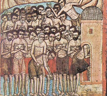 Czterdziestu męczenników z Sebasty. Ikona bułgarska z XVIII wieku