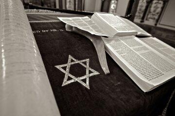 Gwiazda Dawida, zdjęcie ilustracyjne