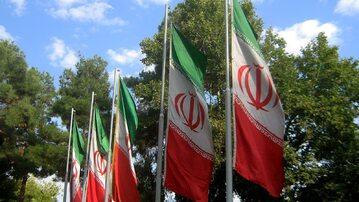 Iran, zdjęcie ilustracyjne