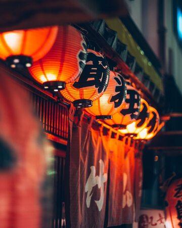 Japonia. Zdjęcie ilustracyjne