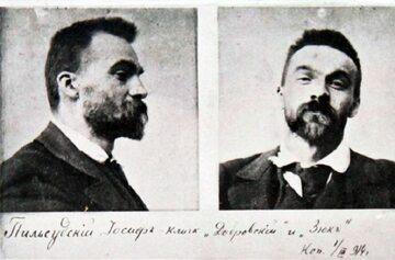 Józef Piłsudski po aresztowaniu przez Ochranę, 1900 r.