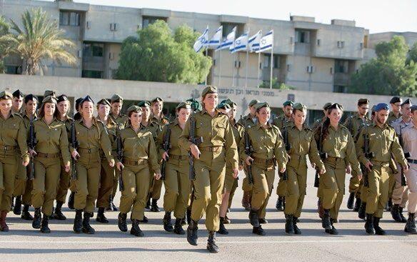 Kobiety w izraelskiej armii