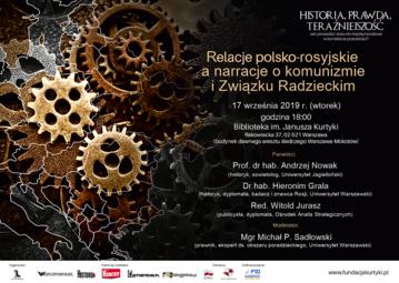 Konferencja - Relacje polsko - rosyjskie a narracje o komuniźmie i Związku Radzieckim