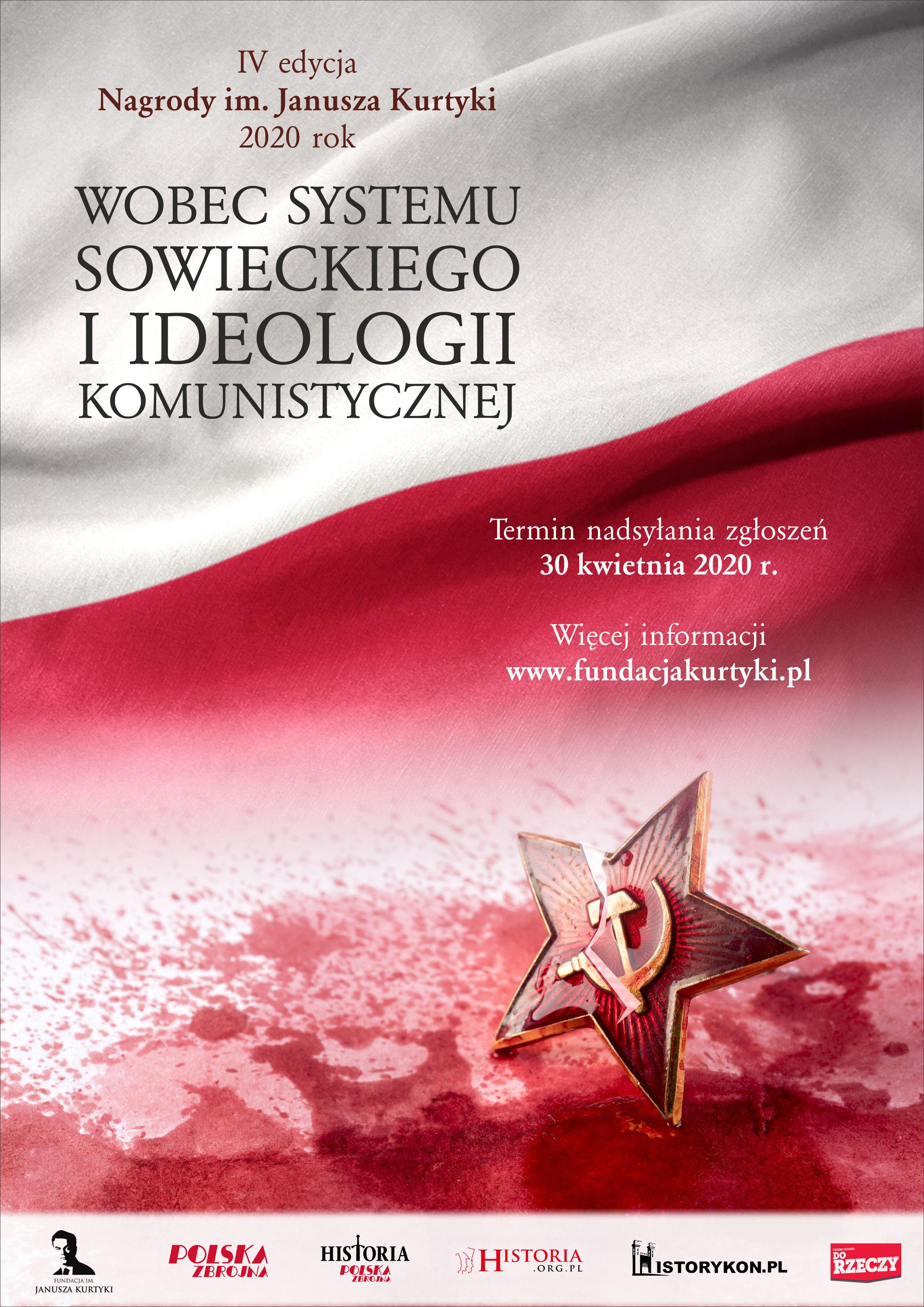 Konkurs im. Janusza Kurtyki