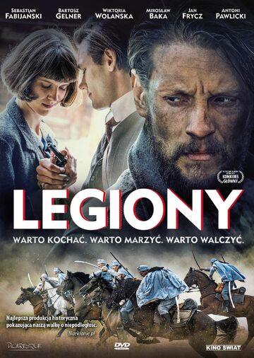 """""""Legiony"""""""