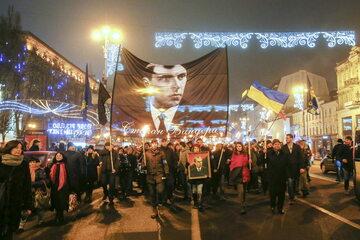 Marsz ku czci Stepana Bandery w Kijowie