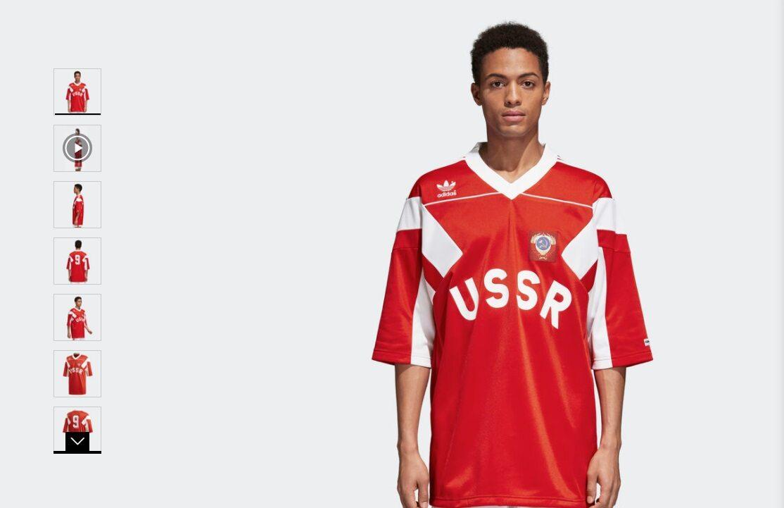 Adidas Sprzedaje Koszulki Z Sierpem I Młotem