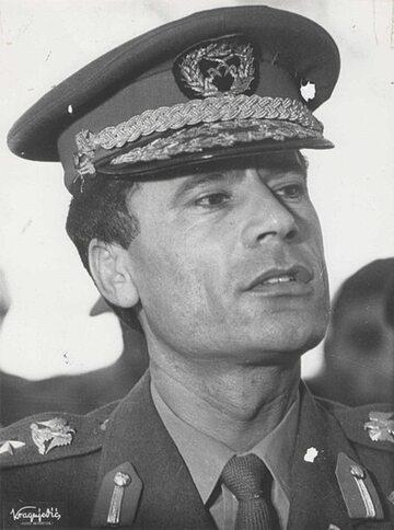 Muammar Kaddafi, 1970 rok