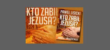 Paweł Lisicki: Judasz