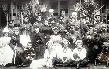 Rodzina carska w 1892 r.