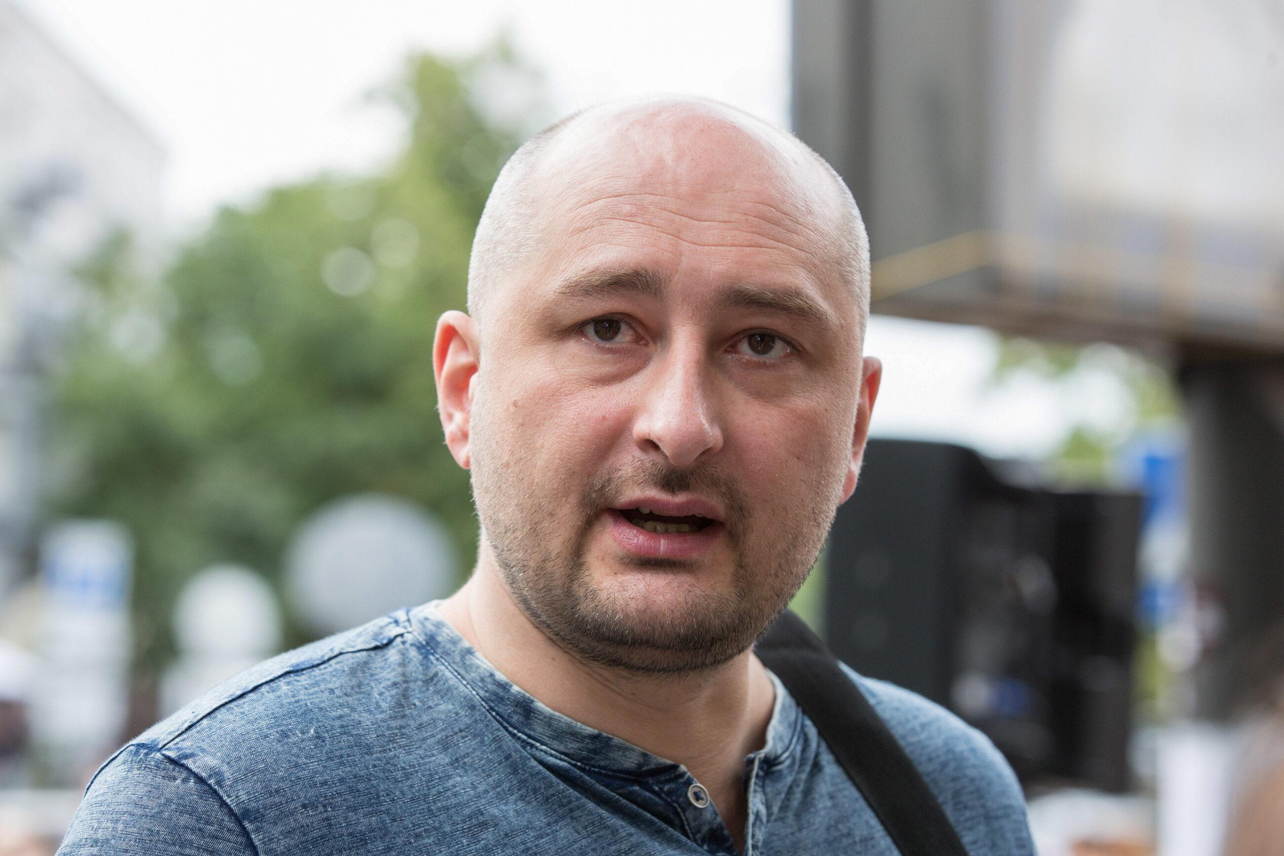 """Rosyjski dziennikarz Arkadij Babczenko żyje. Jego """"zabójstwo"""" było prowokacją Służby Bezpieczeństwa Ukrainy"""