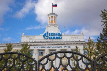 Siedziba Gazpromu w Omsku, zdjęcie ilustracyjne