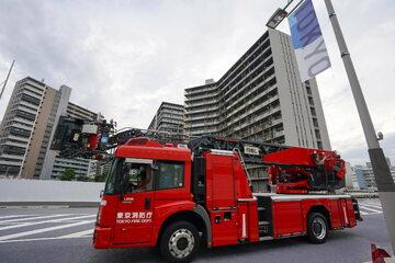 Straż Pożarna w Japonii