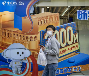 Szanghaj, Chiny. Zdj. ilustracyjne
