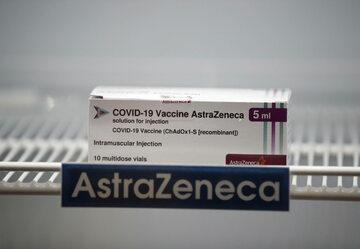 Szczepionka firm AstraZeneca