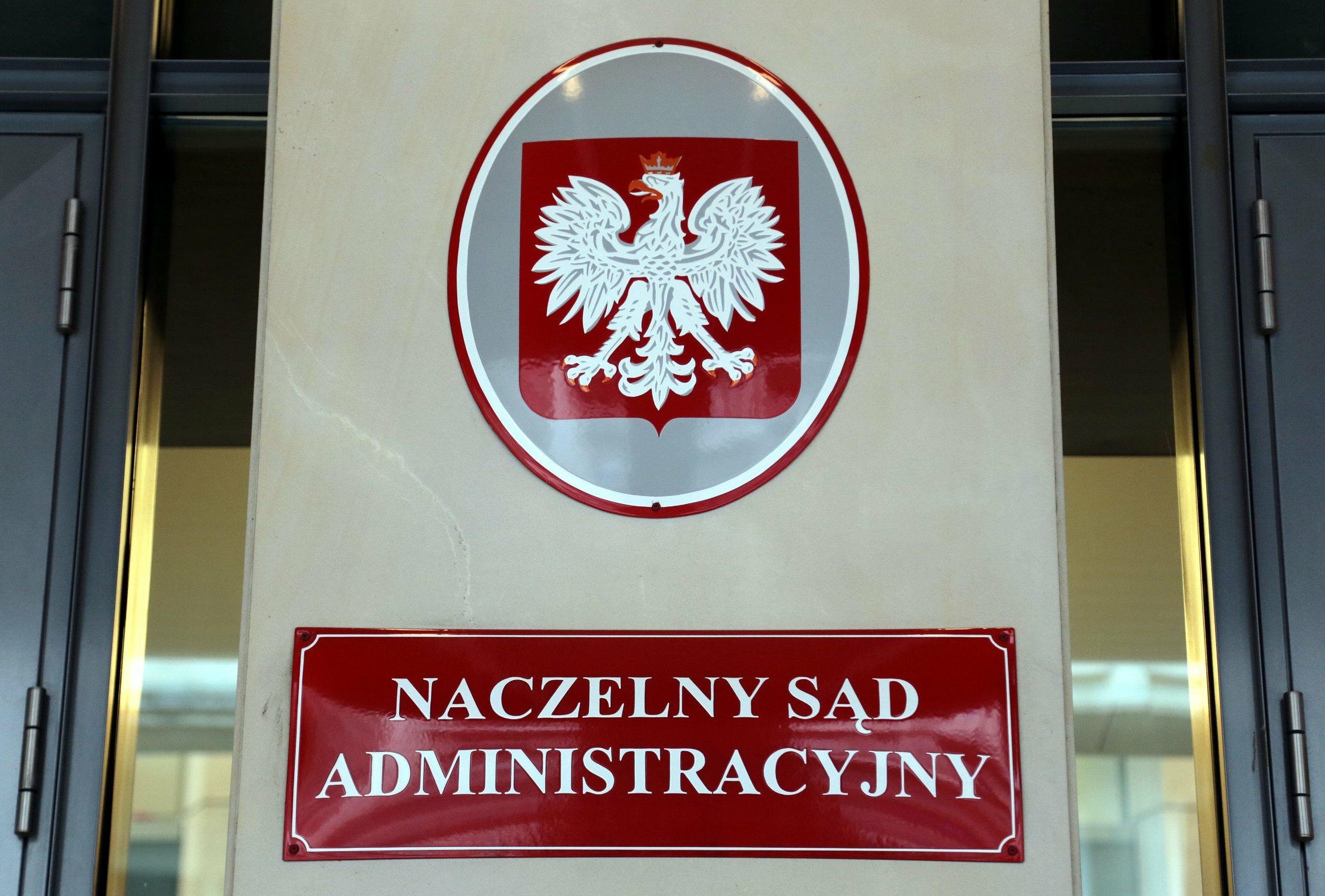 Wejście do budynku NSA w Warszawie