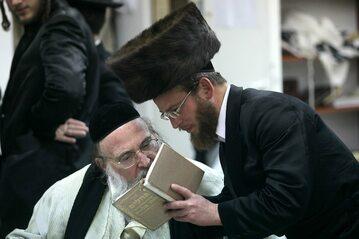 Żydzi. Zdjęcie ilustracyjne